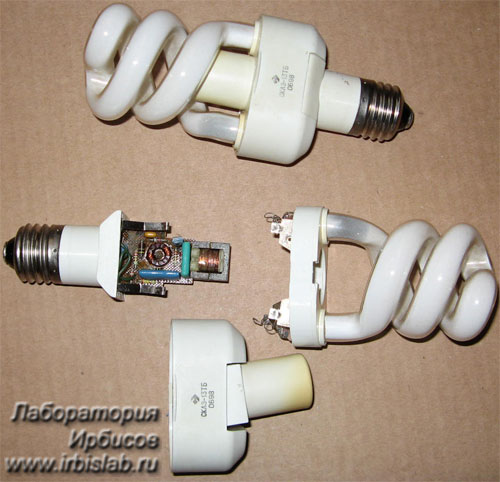 Лампы СКЛЭ-13ТБ (в сборе и
